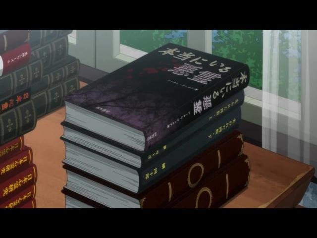Когда читаешь ужастик (9й Неизвестный, Гамлетка Цезаревна, Dimension W, Измерение W) · c...