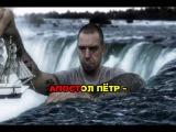 Ляпис Трубецкой - Я Верю (караоке версия)