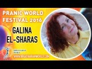 PWF 2016 Galina El-Sharas interview RU/IT/EN/FR
