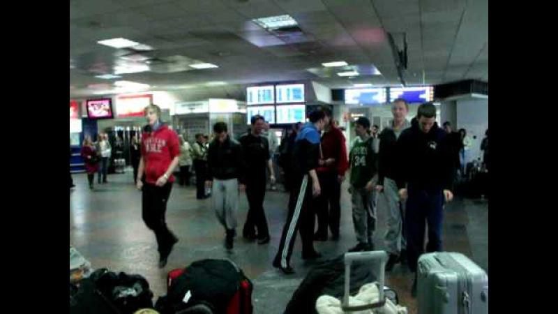 Gaelforce Dance at Kiev Airport