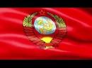 Гражданин СССР может не платить налоги и ЖКХ