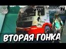 Forza Motorsport 7 ДЕМО - Прохождение второй гонки на грузовике Mercedes
