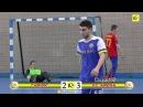 Лучшие моменты матча ГазМяс 46 FC Imperial