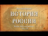 18.Евгений Спицын.