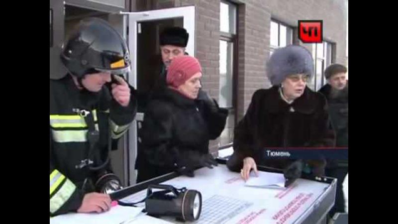 Репортаж передачи ЧП на НТВ. Взрыв в тюменской многоэтажке. Погибли люди.