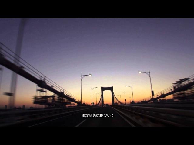 〔茶太〕 睡眠都市 〔Tokyo morning twilight〕