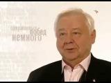 Давид Самойлов - Упущенных побед немало... (читает Олег Табаков)