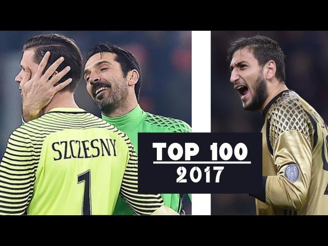 TOP 100 Parate più Belle | Serie A 2017