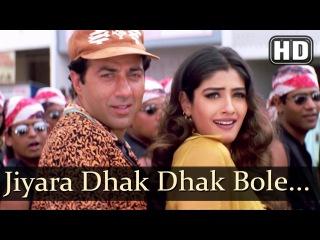 Jiyara Dhak Dhak Dhak Dhak Bole (HD) - Salaakhen Song - Sunny Deol - Raveena Tandon - Filmigaane