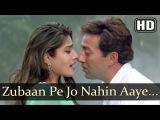 Zubaan Pe Jo Nahin Aaye (HD) - Salaakhen Song - Sunny Deol - Raveena Tandon - Filmigaane