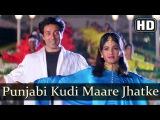 Punjabi Kudi Maare Jhatke (HD) - Salaakhen Song -  Sunny Deol - Raveena Tandon - Filmigaane