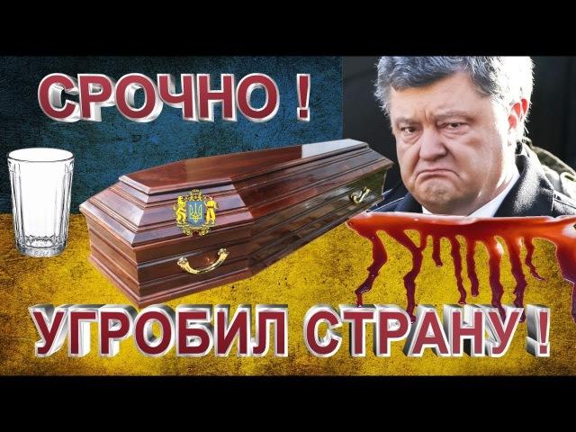 ДОЛБАНУТАЯ УКРАИНА! ПРОЧЬ ОТ МОСКВЫ, ОТ СВОИХ БЛИЗКИХ В РОССИИ И ЯЗЫКА!