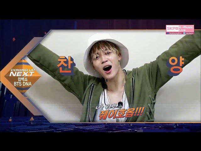 170921 COMING UP: BTS (방탄소년단) DNA @ 엠카운트다운 M! Countdown