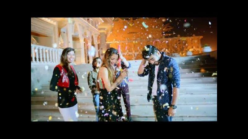 Aşk Bu Olsa Gerek.. Muhteşem Klip 2018 Yeni Mc Ertan