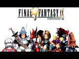 Final Fantasy IX Remastered Complete Soundtrack OST - 108 Tracks HD