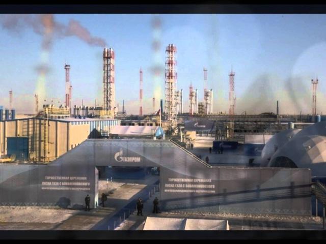 Газпром вперёд гимн Газпром Добыча Надым
