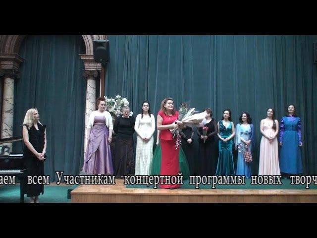 «Акварели весны» представляют ученики Татьяны Спасской, г. Одесса, 27 апреля 2007 г...