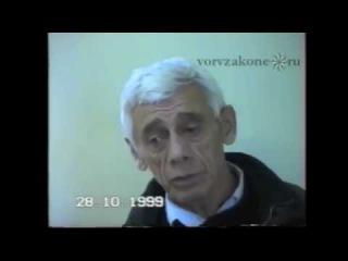 краснодарский авторитет Милер Санадзе Михо