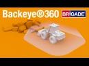 Brigade Backeye®360 Внедорожный