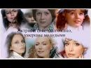 Актрисы советского кино умершие от рака