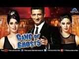 Gang of Ghosts | Hindi Movies Full Movie | Sharman Joshi Movies | Bollywood Full Movies