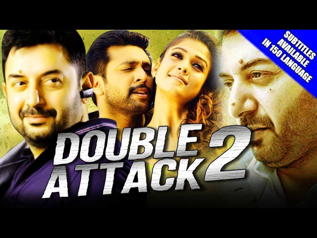 Double Attack 2 (Thani Oruvan) 2017 Full Hindi Dubbed Movie | Arvind Swamy, Nayanthara, Jayam Ravi