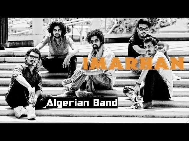 فرقة جزائرية صحراوية-من تمنراست الى العال16