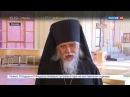 Новости на «Россия 24» • Сезон • В Князь-Владимирском храме отслужили литургию с сурдопереводом