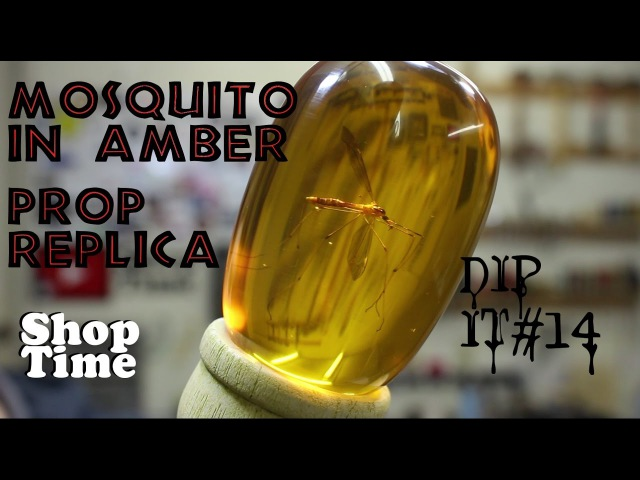 DipIt 14: Mosquito in Amber Prop Replica