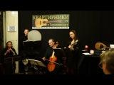 Retrouvé ensemble. Концерт средневековой музыки у Гороховского 25 октября 2016, Санкт-Пете ...