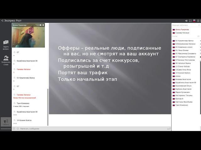 Фишки по работе в инстаграмм от Золотого директора Алены Рыкаловой