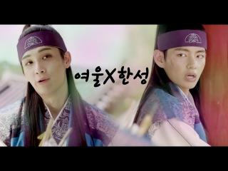 화랑 더 비기닝 FMV 조윤우X김태형 [Hwarang: The Beginning] FMV (Jo Yun woo Kim Tae hyung)