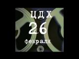 Валерий Сюткин - Light Jazz -  концерт в ЦДХ