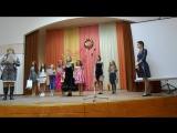 школьная мини-мисс 28.03.2017