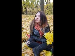 Осенний поцелуй )) Усадьба Архангельское МО