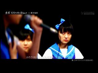 Shinya Kiyozuka no Gachinko 3B junior 16 (Fuji TV NEXT 2017.07.03)