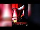 Железный Человек Темная сторона 2008 Metal Man