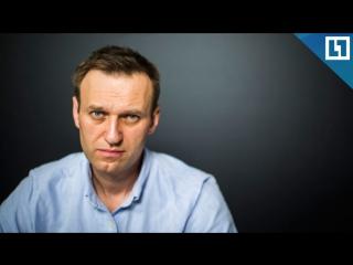 Навальный улетает в Астрахань после освобождения