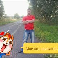 Viktor Amelin