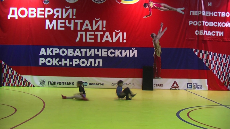 19.02.17 Валерьянов Андрей и Опаренко Анастасия