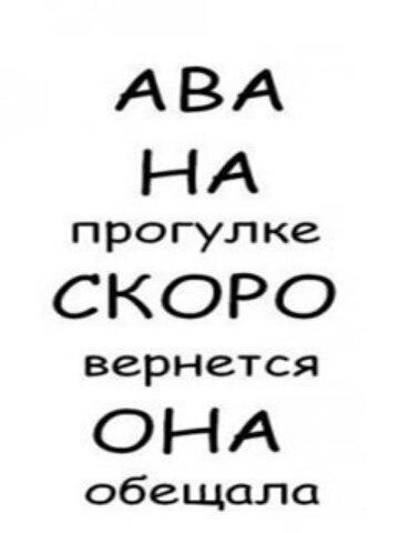Поздравления, картинки на аву с надписью нет авы