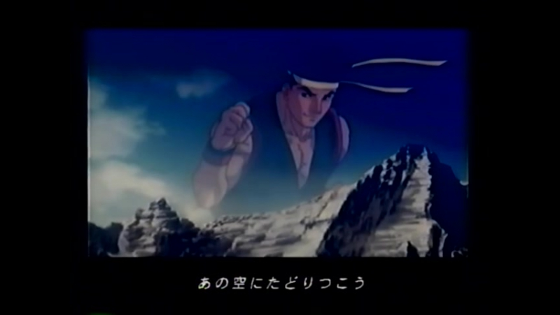 Virtua Fighter Costomize Clip