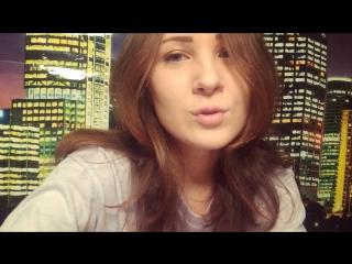 Возвращайся | Чернова Регина