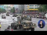 День 65-й Южная Корея Вооруженные силы 2013 - - KBS Военные активы в Сеуле Часть 1 из 2 [1080]