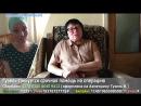 Видео обращение мамы Гузель