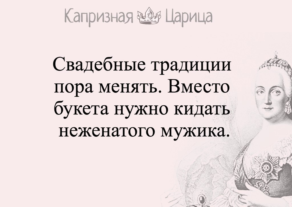 https://pp.userapi.com/c837428/v837428396/5b46b/RFAPYFekQYM.jpg