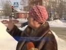 Новости Новосибирска на канале НСК 49 -- Эфир 18.01.17 (1)