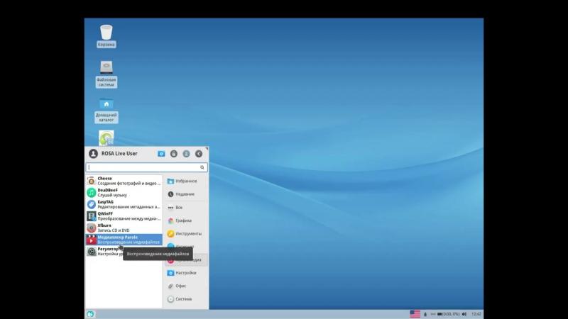 Сборка ROSA Desktop XFCE R9 - Обзор