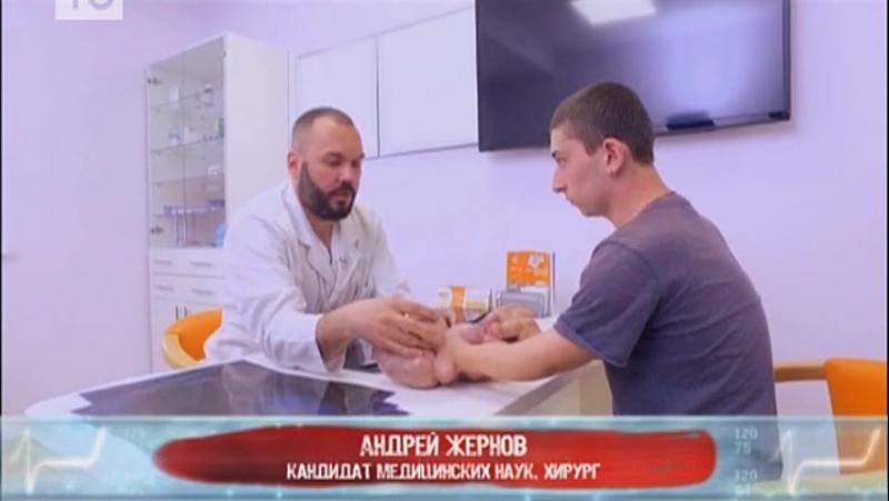 36 серия | Я стесняюсь своего тела на Ю | 4 сезон | На русском | Без ЦЕНЗУРЫ