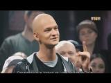ПАРОДИЯ НА ВЕРСУС БАТЛ ОТ ОДНАЖДЫ В РОССИИ